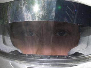 Helmet SunBlocker Front View